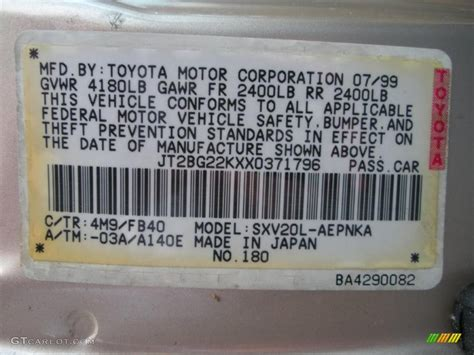 1999 camry color code 4m9 for beige metallic photo 37928170 gtcarlot