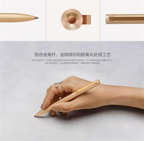 Xiaomi Mi Jia Metal Signature Pen Pulpen Original xiaomi mi jia metal signature pen pulpen original silver jakartanotebook