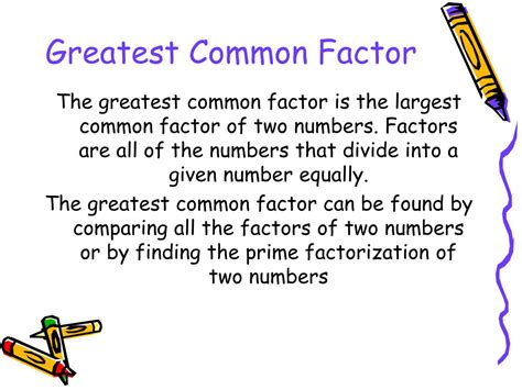 finding prime factors of n and their multiplicities ppt finding the greatest common factor powerpoint