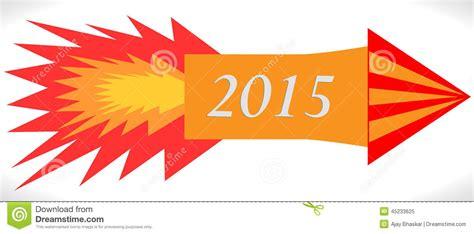 new year 2015 illustration new year 2015 stock illustration image 45233625