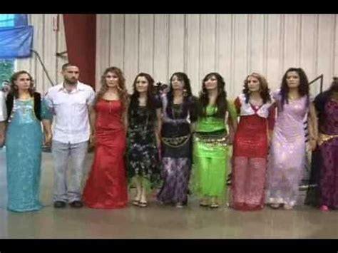 hochzeit yeziden yezidi dawat lincoln nebraska hachim souri part 1