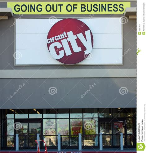circuit city    business editorial stock image