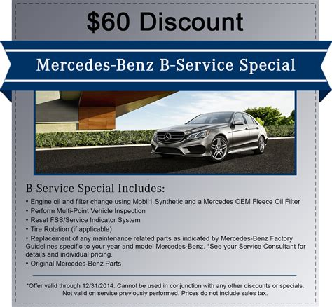 Mercedes Coupon mercedes b service coupon mercedes of