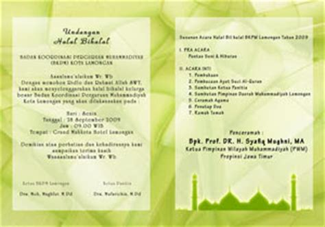 template undangan halal bihalal contoh undangan pernikahan psd full penghemat bbm paling