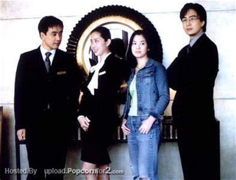 film korea voice sub indo drama korea hotelier subtitle indonesia