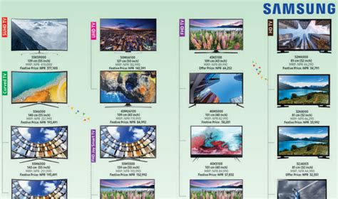 Samsung Q Led Tv Price Price Of Samsung Tvs Curved Qled Suhd 3d Smart Uhd Tv In Nepal