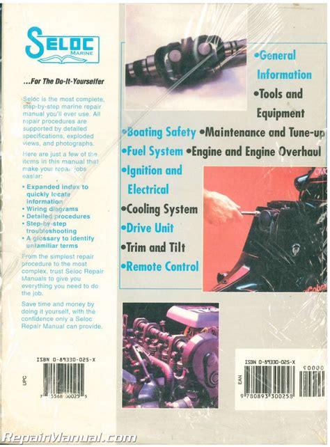 boat repair manuals used omc cobra stern drive boat engine repair manual 1985