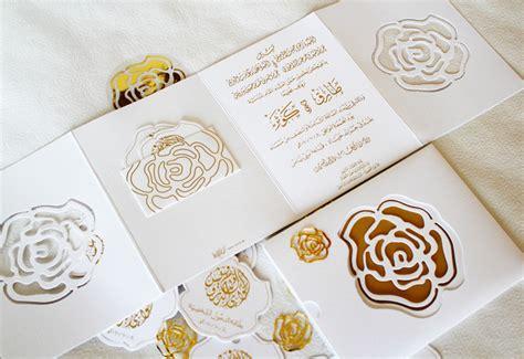 arabic wedding card templates modern gold arabic wedding invitations