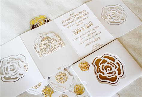 arabic wedding invitations chicago modern gold arabic wedding invitations