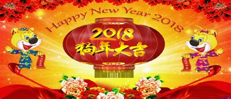 new year melbourne 2018 dates lunar new year 2018 187 simple home design