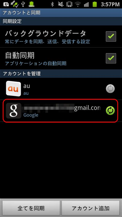 reset your android android搭載スマートフォンのロック画面を解除できなくなったときの対処方法 gigazine