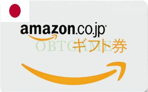 Buy Cheap Amazon Gift Cards - buy cheap amazon co jp gift card japan obtgame