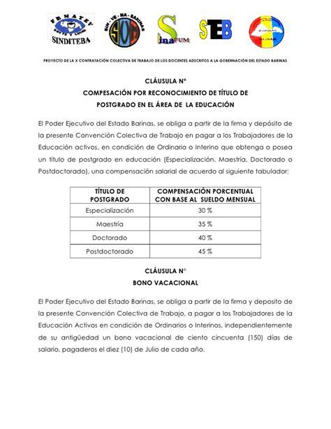 contrato colectivo de educacion 2016 contrato colectivo de ministerio de educacion