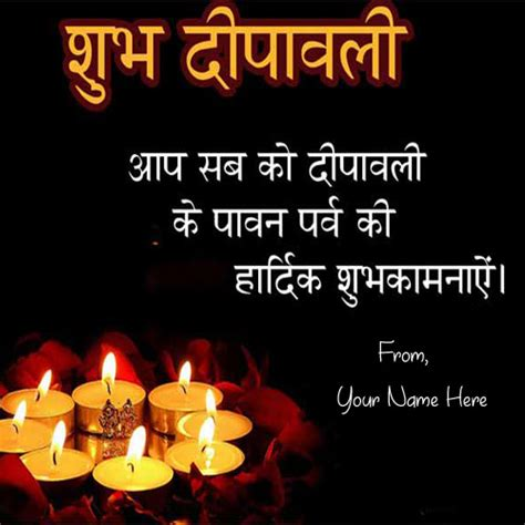 hindi quote greeting card diwali wishes  pictures   pix cards