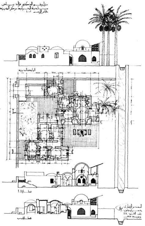 Small Mediterranean House Plans fouad riad house design drawing ground floor plan