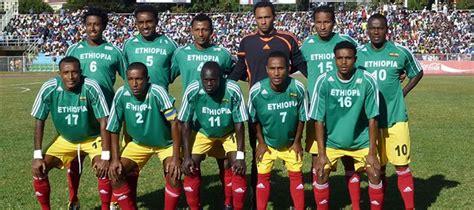 South Sudan Calendario 2018 Etiop 237 A En La Copa De 193 Frica Marca