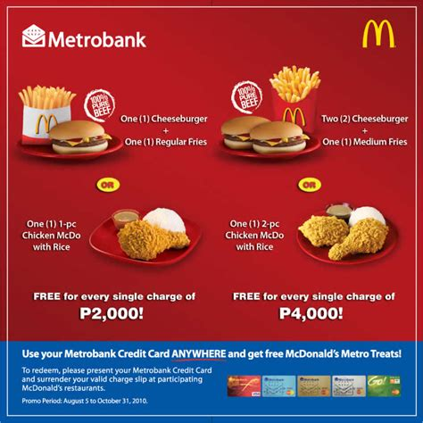 Mcdonald S Gift Card Promo - mcdonalds metro treats philippine contests and promos