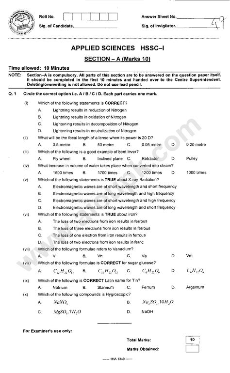 paper pattern hssc applied science past paper of fbise federal board 1st year