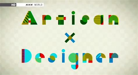 design graphisme par geoffrey dorne design graphisme par geoffrey dorne 187 artisan x designer