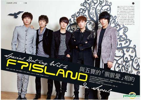 Cnblue Vs Ft Island Bonus Poster yesasia trendy no 33 cnblue vs ftisland photo poster