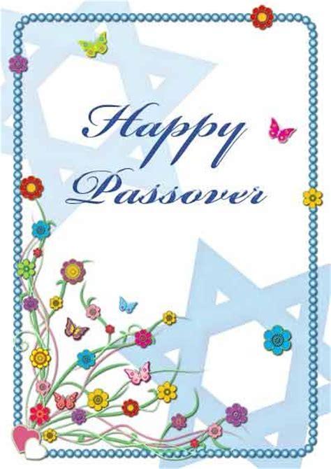 free printable jewish greeting cards free printable passover cards my free printable cards