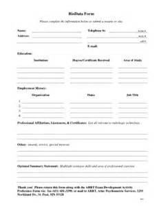 Free Bio Template Fill In Blank by Biodata Form Fill Printable Fillable
