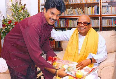 actor vijay son mark list autograph song in pa vijay movie