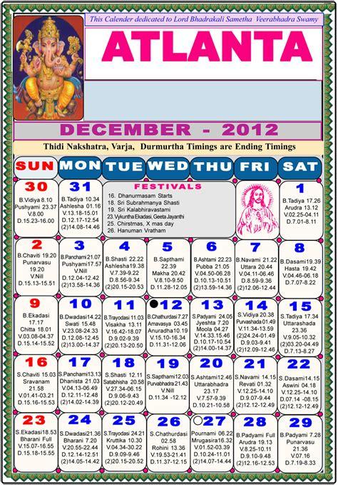 Atlanta Calendar Atlanta Telugu Calendar 2012 Atlanta Telugu Calendar