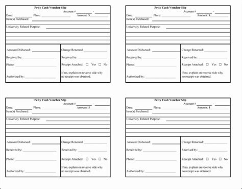 petty cash advance form template sampletemplatess