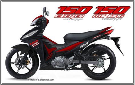 new yamaha jupiter mx king 150cc launching bulan maret 2015 image gallery yamaha 150