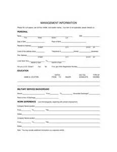 Small Business Loan Application Template Small Business Loan Application Form Free Download