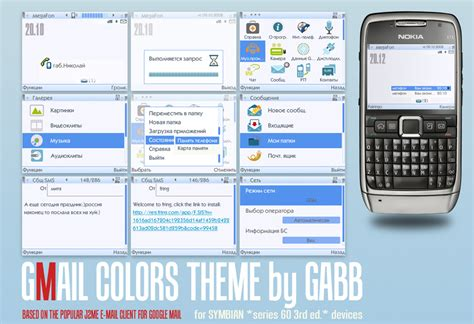 gmail chat themes gmail colors theme by gabb by aztecwickedsun on deviantart