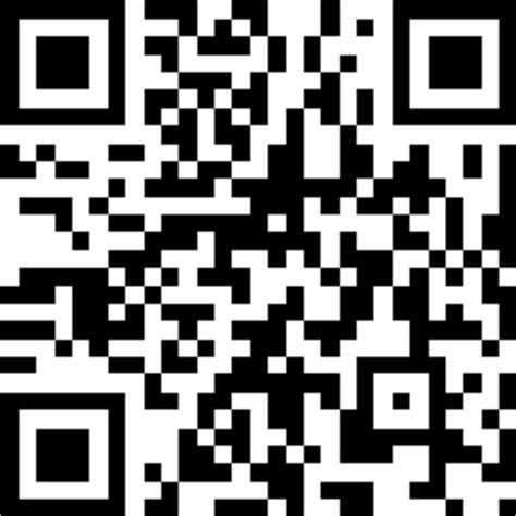 amazon qr code amazon lance l application kindle pour android