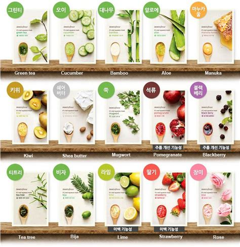 innisfree it s a real squeeze sheet masks green tea and blackberries product review
