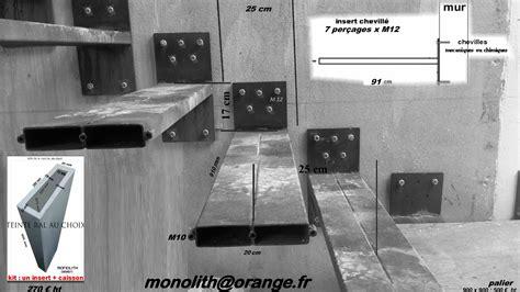 bureau de poste jette prix d un escalier suspendu 28 images escalier beton