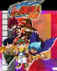 B Legend Battle B Daman 1 7 b legend battle b daman spirits myanimelist net
