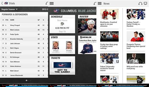 gamecenter for android image gallery nhl app