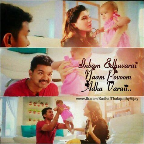 film love photos vijay movies images with love quotes meme gethu cinema