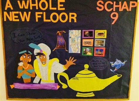Disney Themed Floor - themed floor welcome bulletin board bulletin
