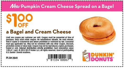 Dunkin Coupons   2016   2017 Best Cars Review