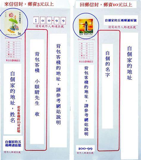 Net Stationery Hk Kd 1 郵票 183 查詢 寄信郵票查詢 toupeenseen部落格