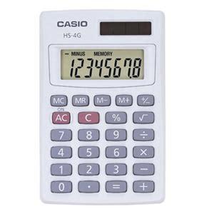 calculator solar panel casio basic solar calculator hacc central pennsylvania