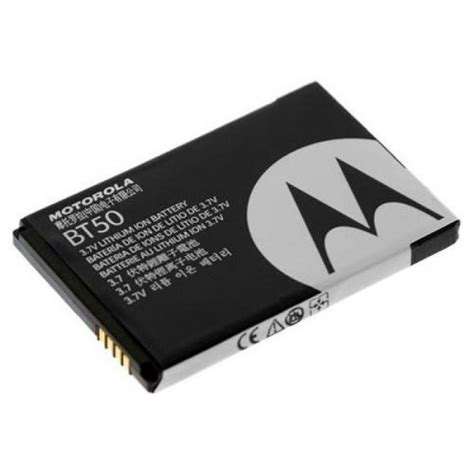 Charger Motorola T190 C118 N Compatible Phone authentic oem motorola bt50 bt51 cell phone battery c118