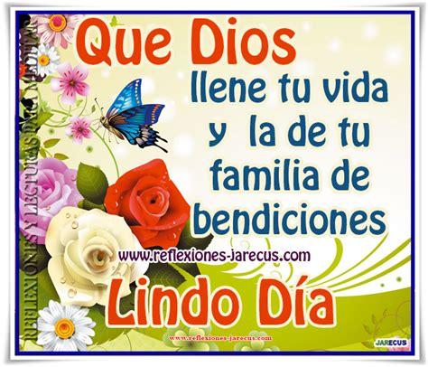 imagenes hermosas de buenos dias familia que dios llene tu vida y la de tu familia de bendiciones