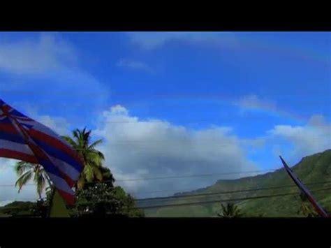 sudden rush ea nanakuli ea 12 16 15 youtube