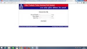 up slip template pay slip how to itbp pay slip