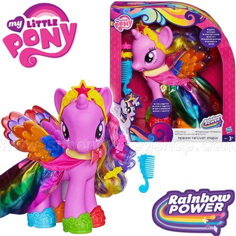 My Pony Original Hasbro Twilight Sparkle Runway Fashion my pony fashion princess twilight sparkle