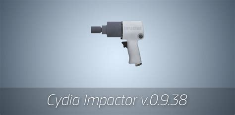 cydia impactor apk скачать cydia impactor v 0 9 38 для windows goldclan ru