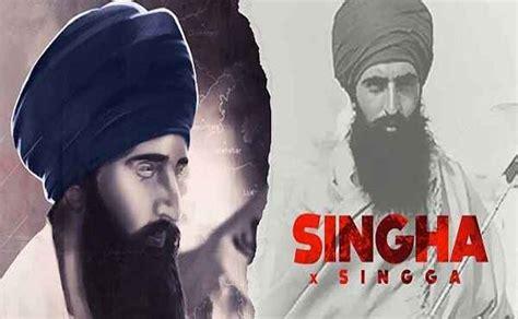 singha lyrics singga  latest punjabi song