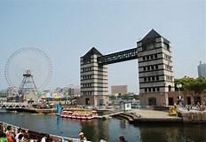 Image result for Kanagawa-ku, Yokohama Kanagawa Prefecture